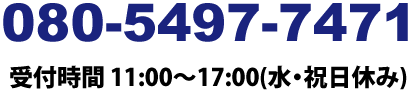 08054977471