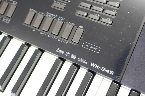 WK-245