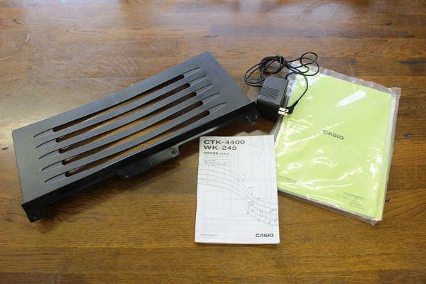譜面立て、ACアダプター、説明書などWK-245の付属品